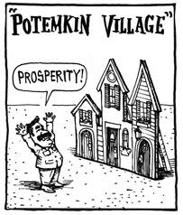 potemkin-village.jpg